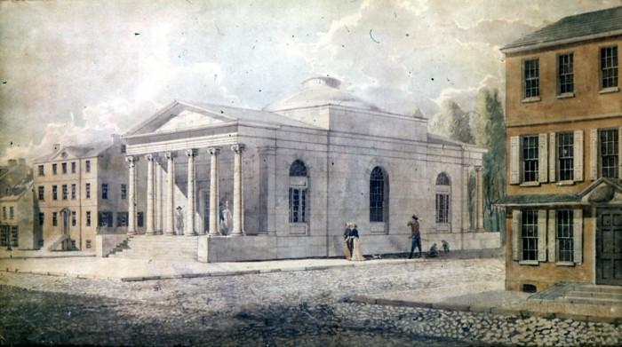 Illustration of the Bank of Pennsylvania